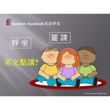 Facebook English_Week 126_06.09.19_罷課 & 靜坐 (Image)